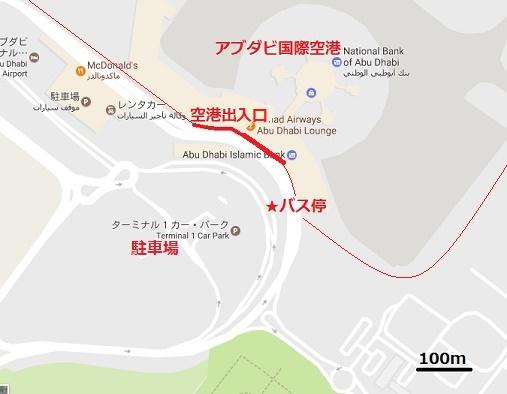 f:id:chihonakajima:20170618140521j:plain