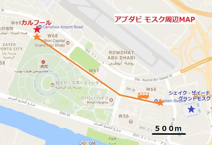 f:id:chihonakajima:20170621124941j:plain