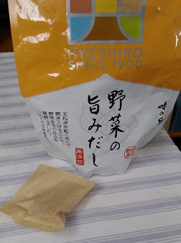 f:id:chihonakajima:20171001134905j:plain