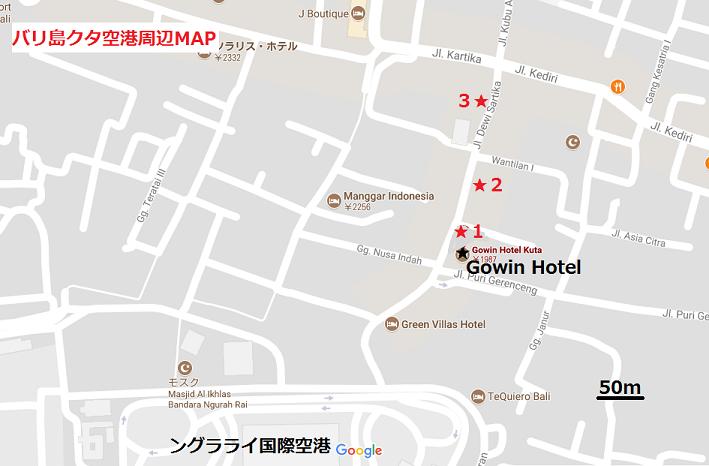 f:id:chihonakajima:20171027142413p:plain