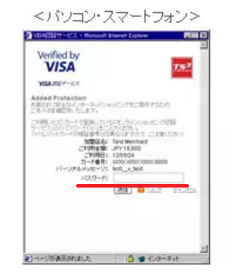 f:id:chihonakajima:20171028114730p:plain