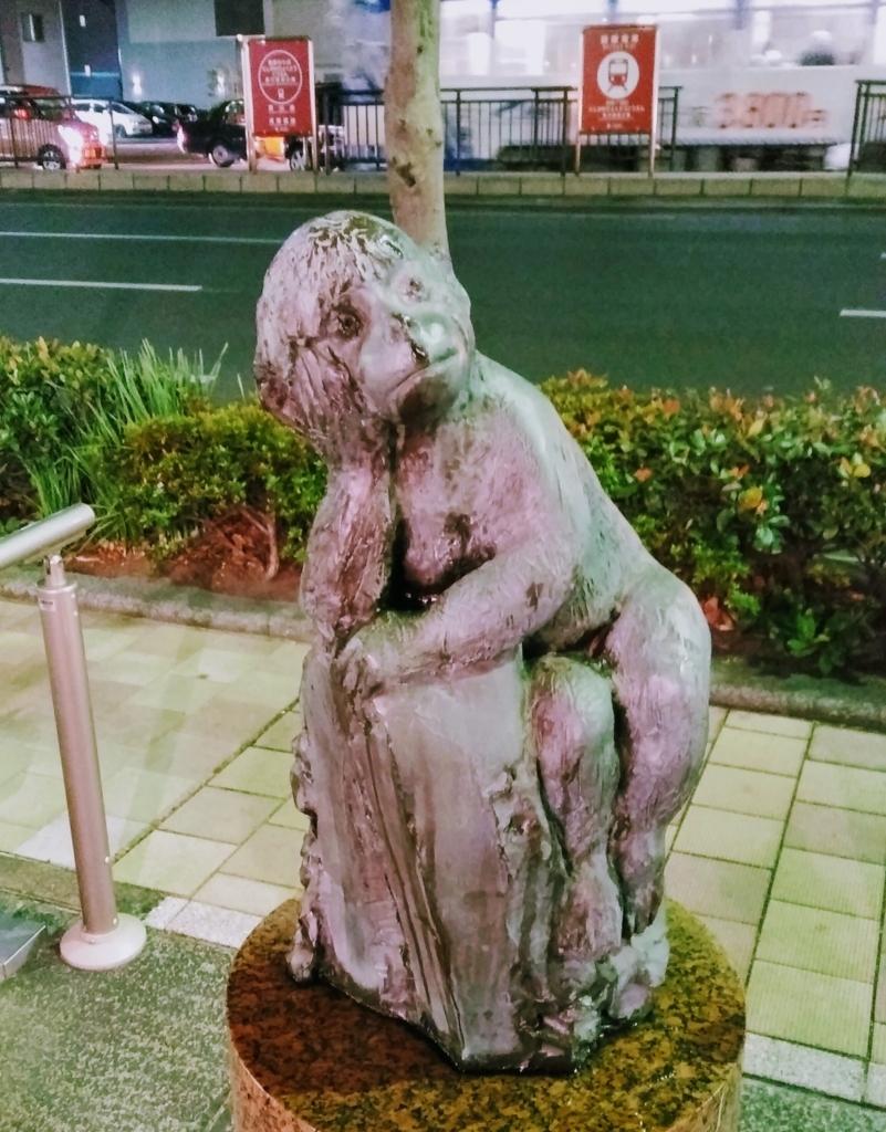 f:id:chihonakajima:20180106214442j:plain