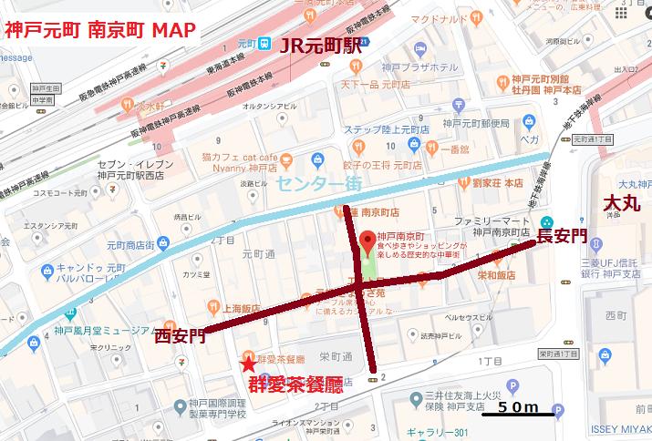 f:id:chihonakajima:20180322121725p:plain