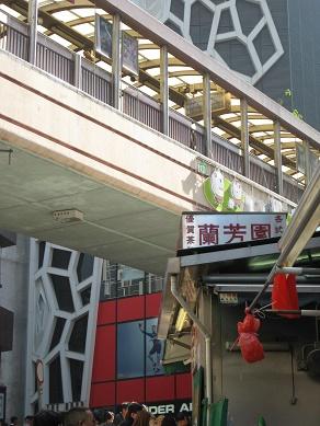 f:id:chihonakajima:20180328102655j:plain