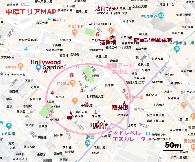 f:id:chihonakajima:20180328121033p:plain
