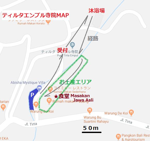 f:id:chihonakajima:20180402142957p:plain