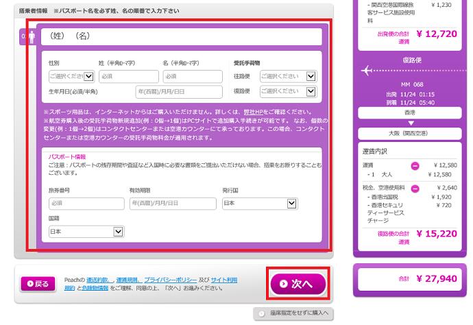 f:id:chihonakajima:20180420104947p:plain
