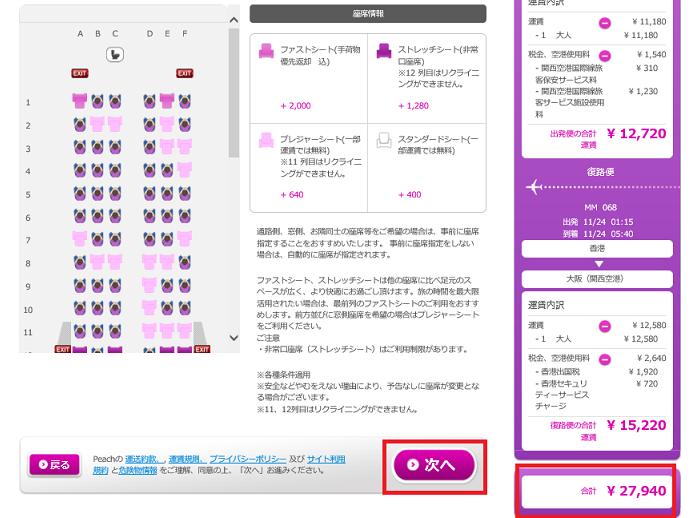 f:id:chihonakajima:20180420105036p:plain