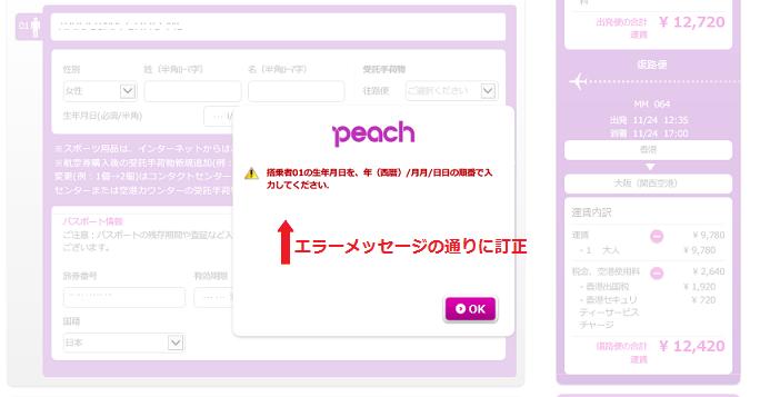 f:id:chihonakajima:20180420105354p:plain