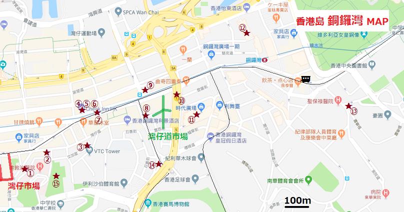 f:id:chihonakajima:20180429122639p:plain