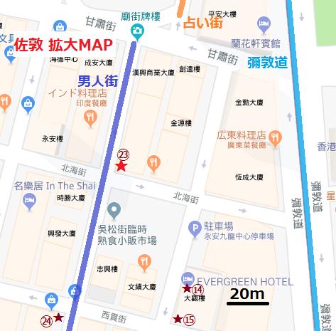 f:id:chihonakajima:20180430101758p:plain