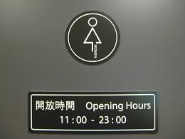 f:id:chihonakajima:20180430122802j:plain
