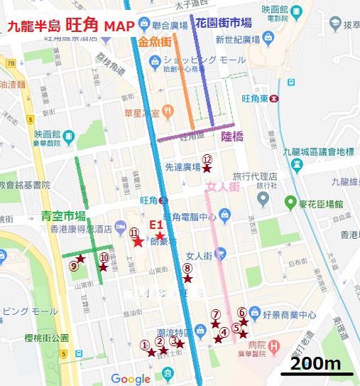 f:id:chihonakajima:20180430122936p:plain