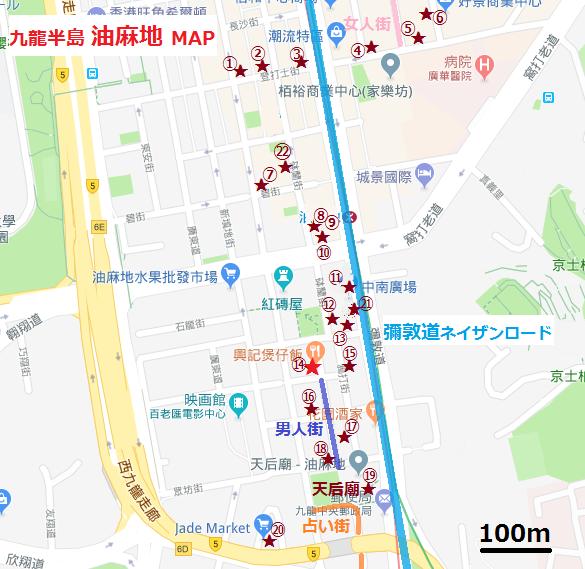 f:id:chihonakajima:20180512175201p:plain