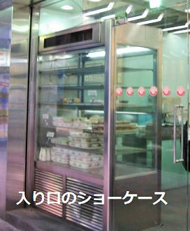 f:id:chihonakajima:20180513101735p:plain