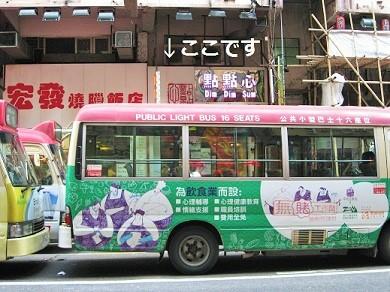 f:id:chihonakajima:20180513113137j:plain