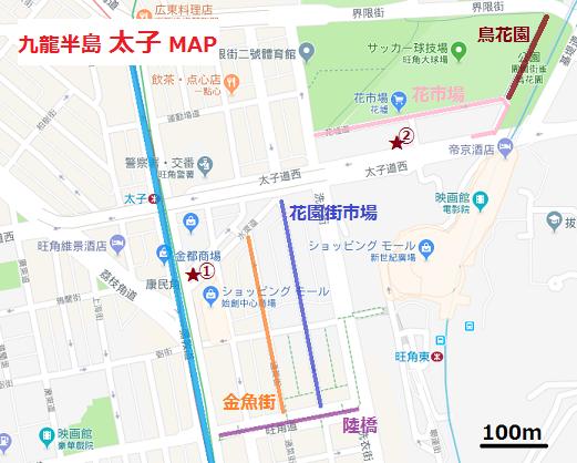 f:id:chihonakajima:20180514130701p:plain