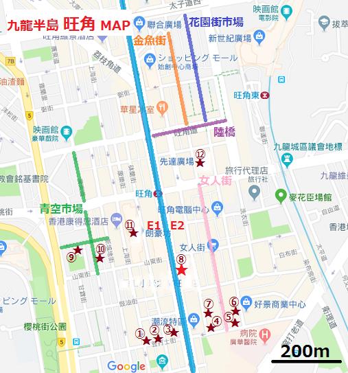 f:id:chihonakajima:20180517100212p:plain