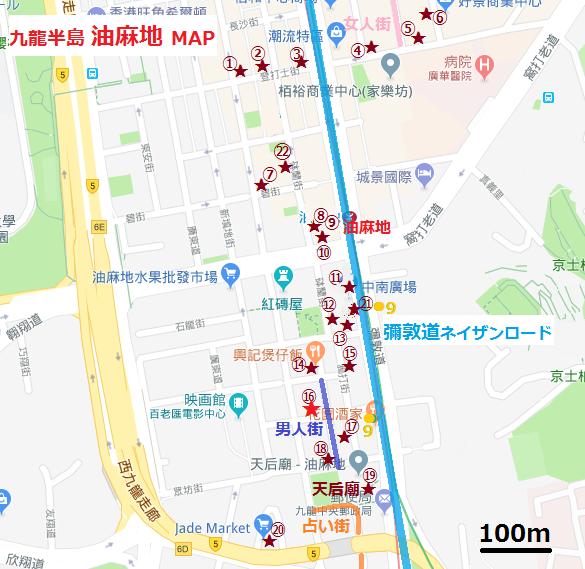 f:id:chihonakajima:20180528163505p:plain