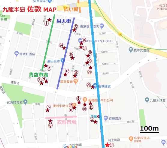 f:id:chihonakajima:20180529173721p:plain