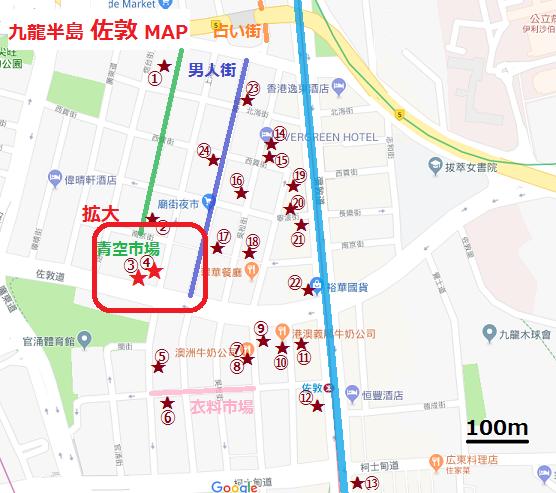 f:id:chihonakajima:20180602130204p:plain