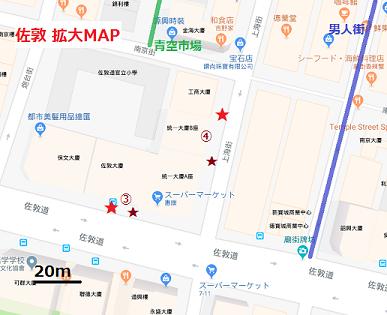 f:id:chihonakajima:20180602130324p:plain