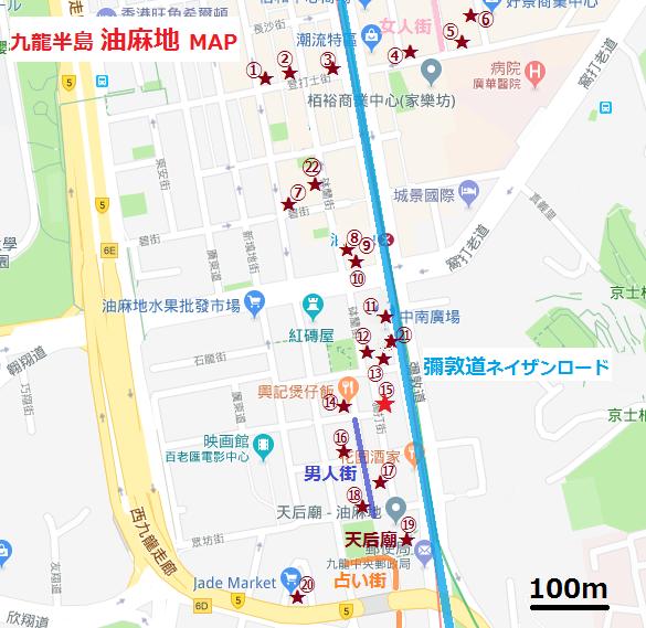 f:id:chihonakajima:20180606123752p:plain