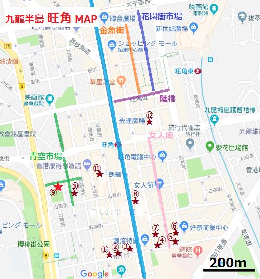 f:id:chihonakajima:20180619122322p:plain