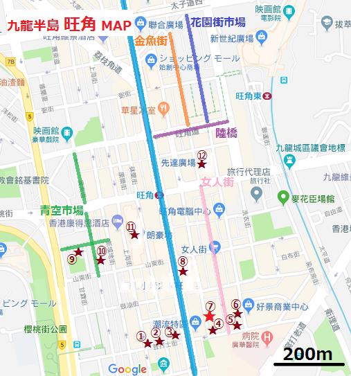 f:id:chihonakajima:20180619124919p:plain