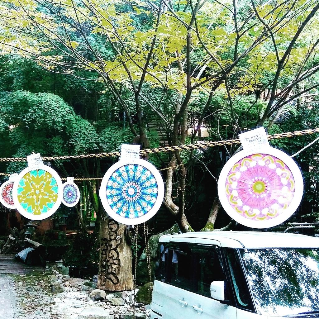 f:id:chihonakajima:20181023105908j:plain