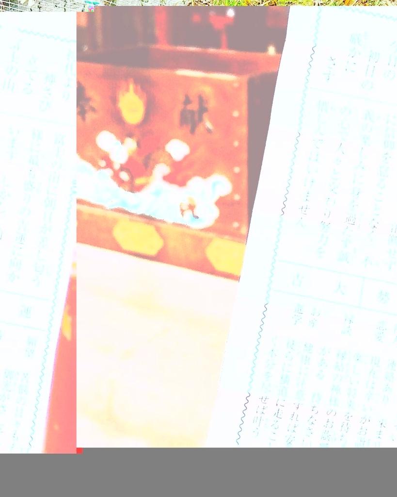 f:id:chihonakajima:20181206150429j:plain