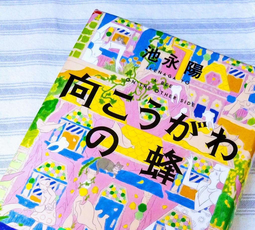 f:id:chihonakajima:20181222103900j:plain