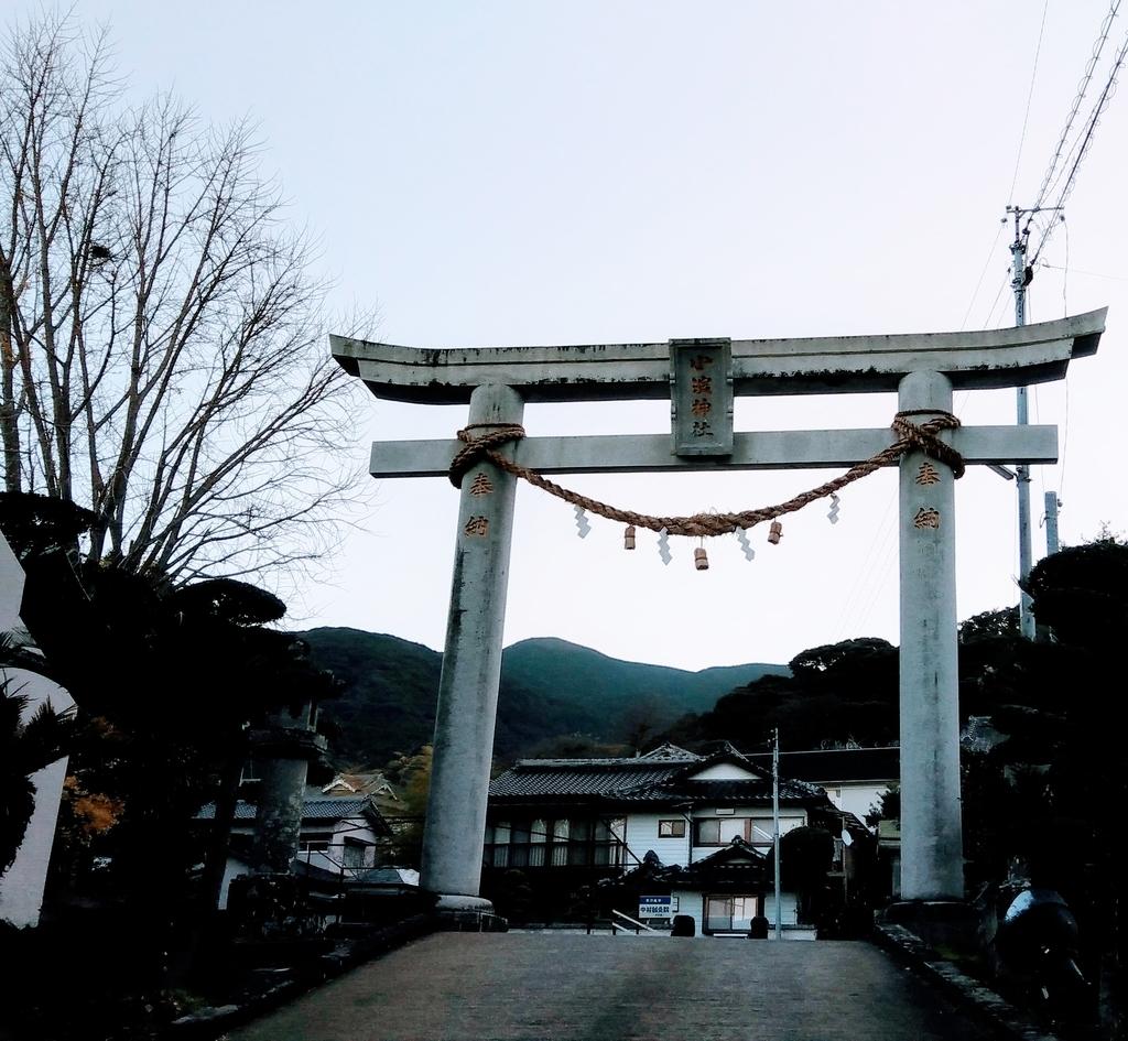 f:id:chihonakajima:20181228222521j:plain