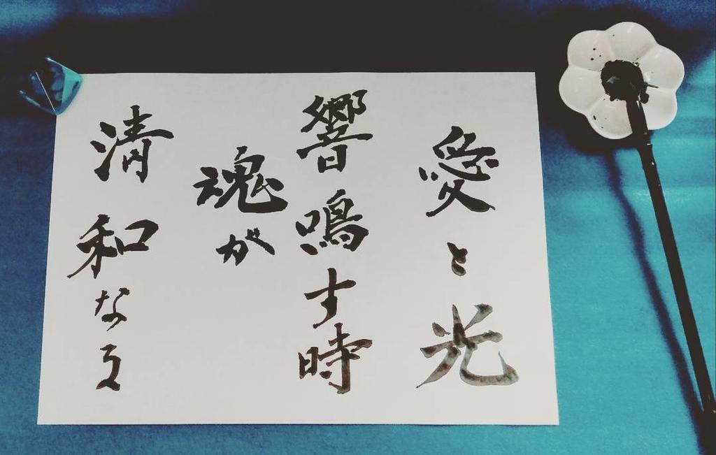 f:id:chihonakajima:20190102002259j:plain