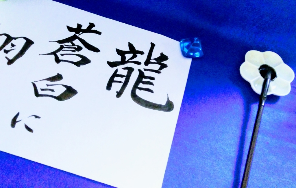 f:id:chihonakajima:20190107002724j:plain