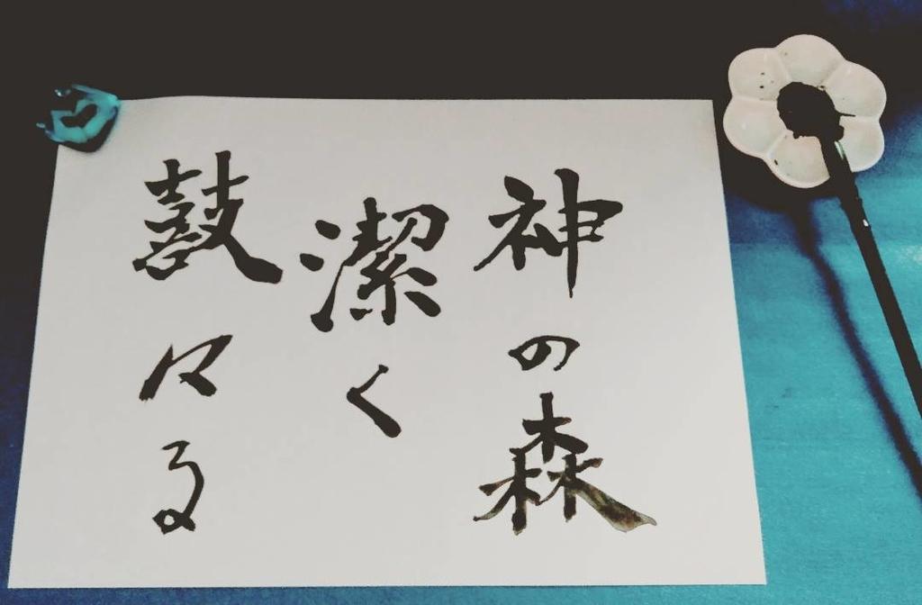 f:id:chihonakajima:20190107114011j:plain