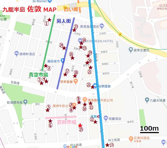 f:id:chihonakajima:20190130204812p:plain