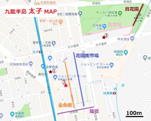 f:id:chihonakajima:20190130213716p:plain
