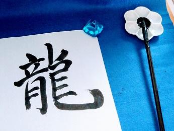 f:id:chihonakajima:20190131144304j:plain