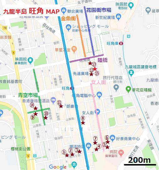 f:id:chihonakajima:20190214161223p:plain