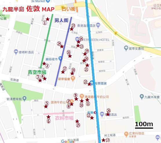 f:id:chihonakajima:20190217131352p:plain