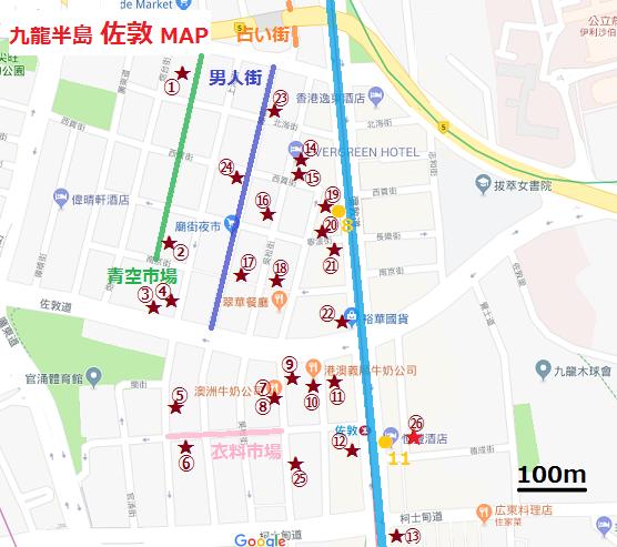 f:id:chihonakajima:20190217152729p:plain