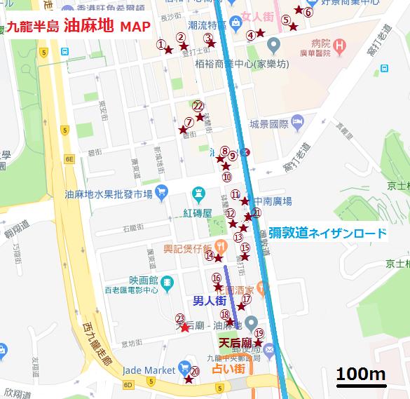 f:id:chihonakajima:20190220204805p:plain