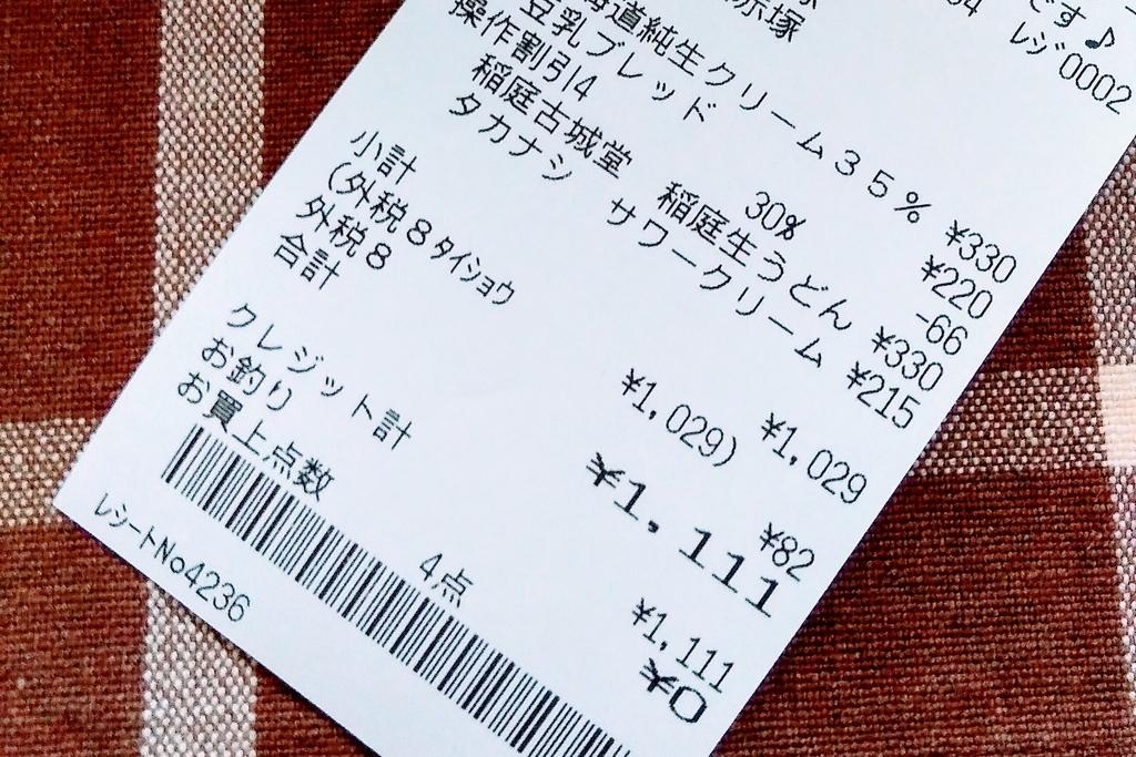 f:id:chihonakajima:20190226121124j:plain