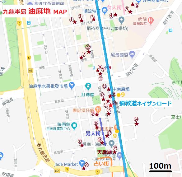 f:id:chihonakajima:20190530115626p:plain