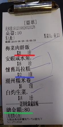 f:id:chihonakajima:20191003102620j:plain