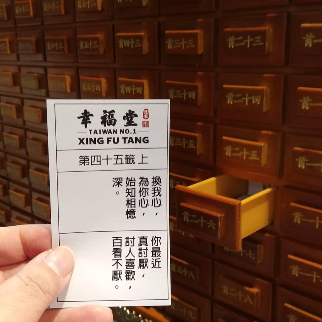 f:id:chihonakajima:20200108100936j:plain