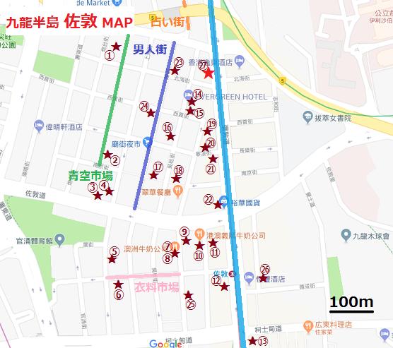 f:id:chihonakajima:20200123161434p:plain