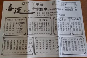 f:id:chihonakajima:20200125122952j:plain