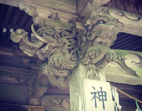 f:id:chihonakajima:20200430091735j:plain